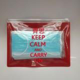 TB-1075PVC拉骨袋口罩袋