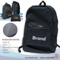 TB-824摺叠背囊