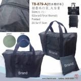 TB-879A摺疊旅行袋-格仔料
