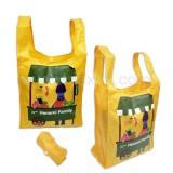 TB-886 背芯購物袋