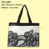 TB-C267棉布袋Cotton Bag