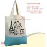 TB-C689棉布袋