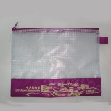 TB-C794夾網料拉鏈袋