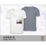 FA-0-13T恤-全棉圓領短袖