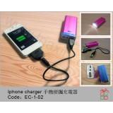 EC-1-02移動電源