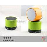 EC-2-01藍牙音箱