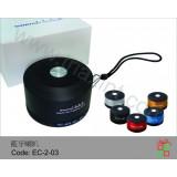 EC-2-03藍牙音箱