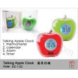 EE-1-02電子鐘表