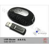 EE-4-01無線鼠標