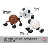EE-5-01電動按摩器-球型