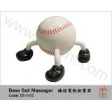 EE-5-02電動按摩器-球型