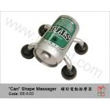 EE-5-03電動按摩器-罐型