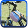 單車袋 (1)